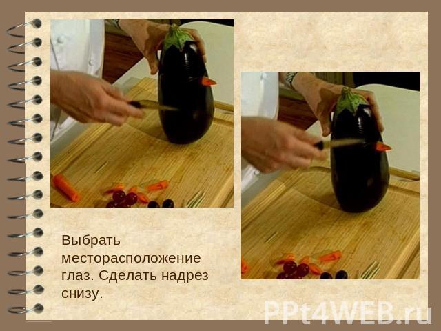 Как вкусно приготовить фаршированный судак