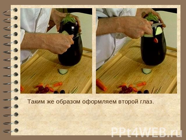 Как приготовить торт из печени пошаговый рецепт с фото