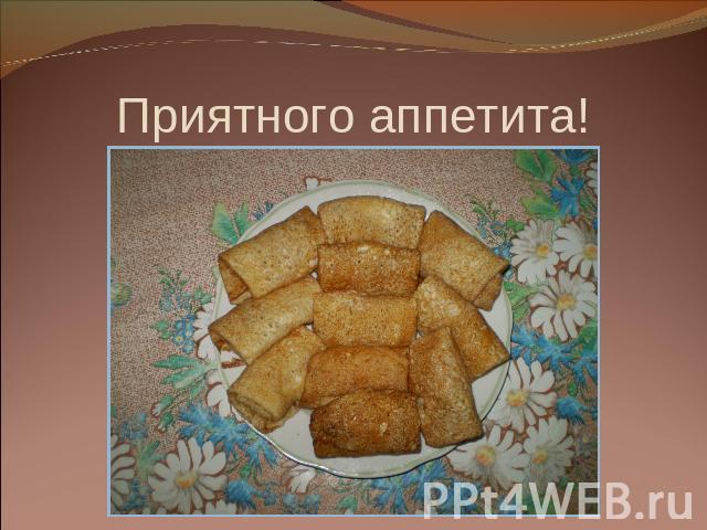 На какой посуде готовить на микроволновке