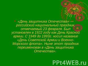 4 января праздничный день или выходной в россии
