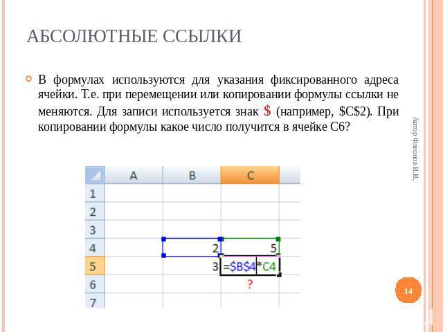 электронные-тест таблицы