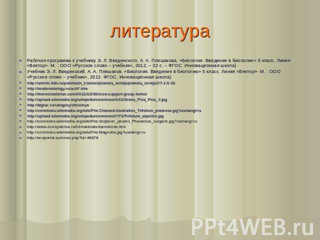 Мужская одежда Tigran Avetisyan - Интернет-магазин Кузнецкий