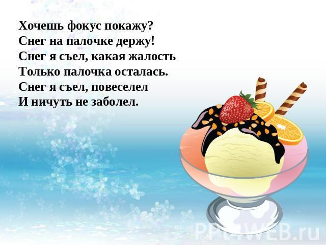 Читать онлайн - Алиева Фазу Гамзатовна