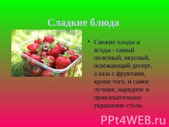 вуз здоровый образ жизни