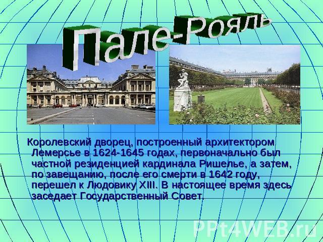 Фото ст.ленинградской краснодарского края