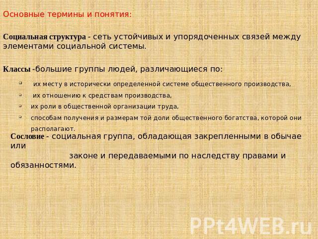 россия на рубеже 19 20 внутреняя и внешняя политика конспект