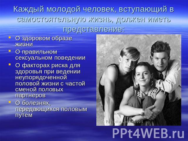 muzhik-yaytsa-na-verevochke