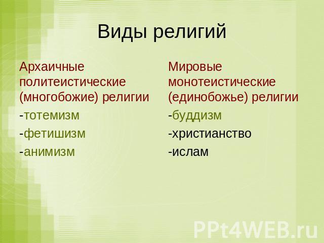 mehovoy-fetishizm-rasskazi