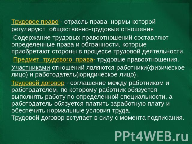 """Облучатели бактерицидные переносные ОБНП 215-01""""ГЕНЕРИС &quot"""