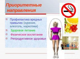 Избавление от алкогольной зависимости без врачей