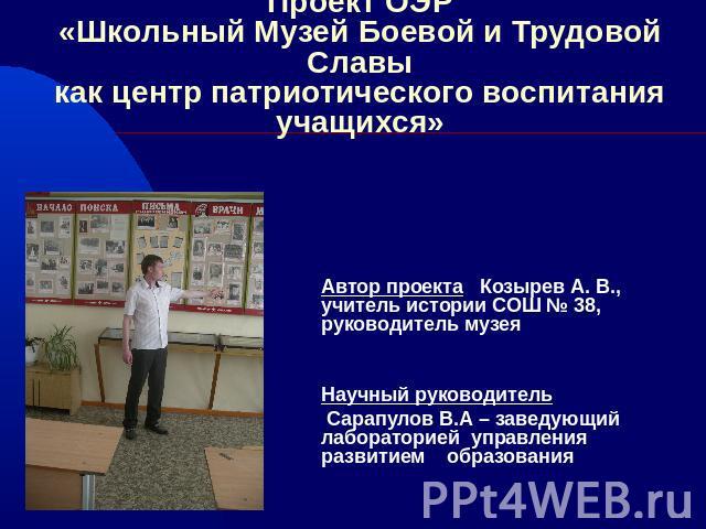 Методическая копилка в детском саду ДОУ по ФГОС