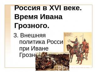 Презентация На Тему Сибирь В 17 Веке