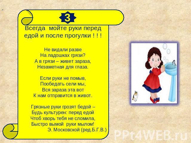 Почему детям на замазывают глаза 94