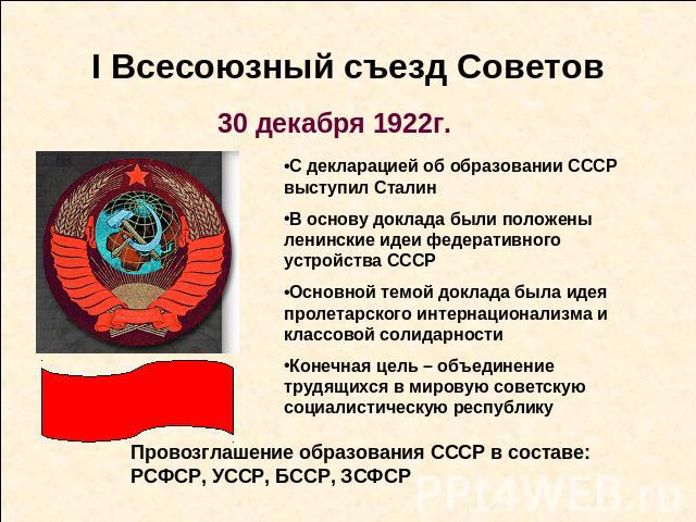 http://ppt4web.ru/images/115/19282/640/img5.jpg