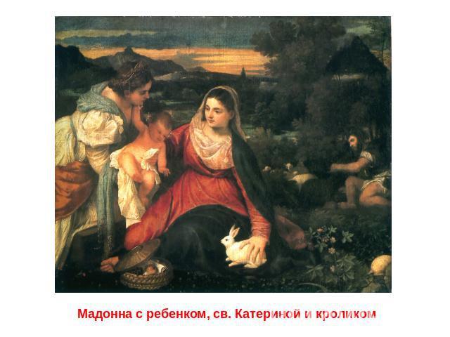 венера урбинская описание картины