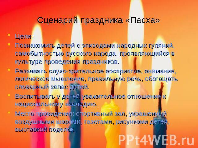 С днем седьмого ноября красный день календаря