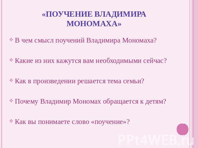Почему раскольникова ненавидят каторжане