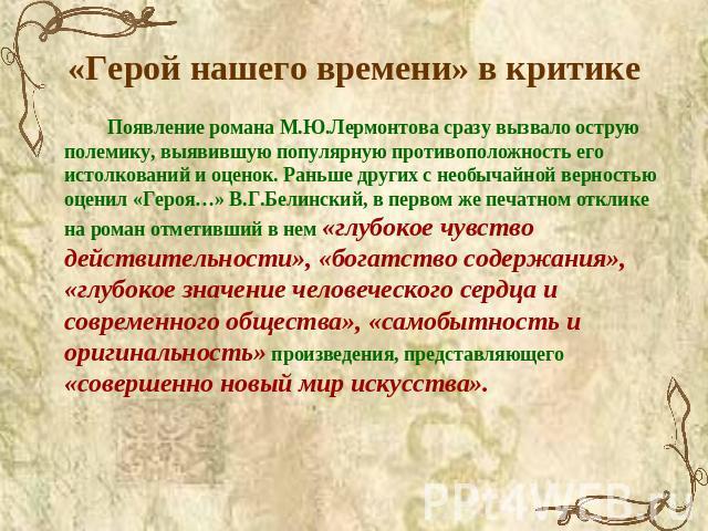 Адамович немой краткое содержание читать