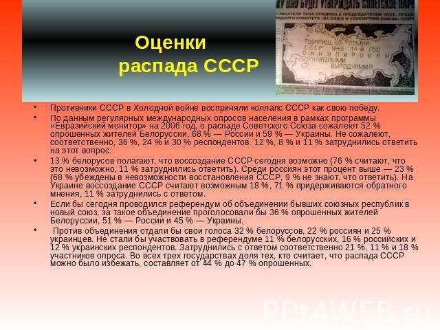 реферат образование русского государства