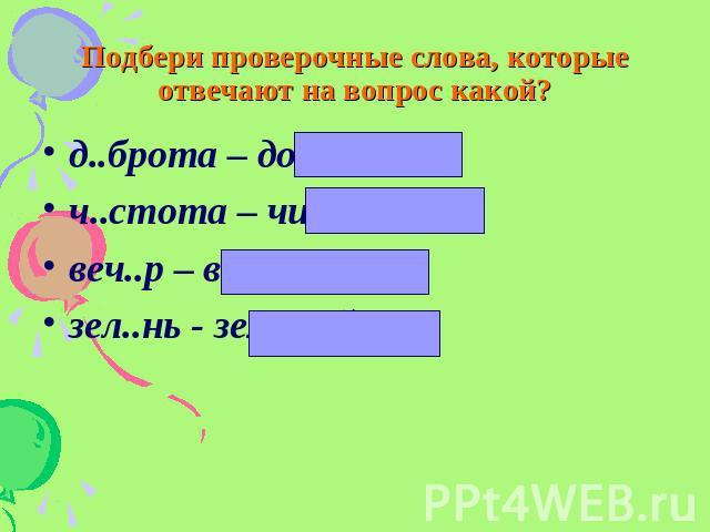 Кто считается по закону матерью-одиночкой в России в 2017-2018 году