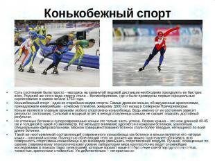 foto wrestling olimpiada