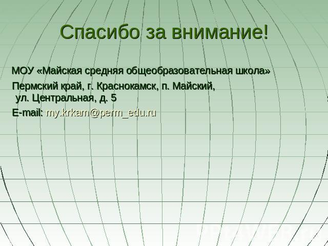 Мужские дисконт магазины дубай скидки — Jek6.ru — Филюс Валеев 638e253d653