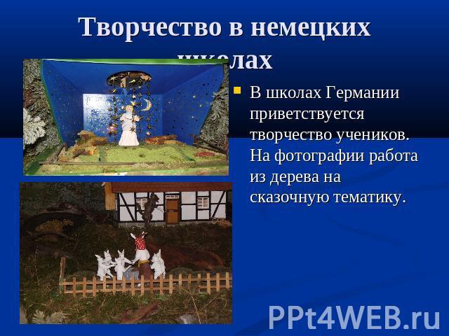 Система Образования В Венгрии Презентация