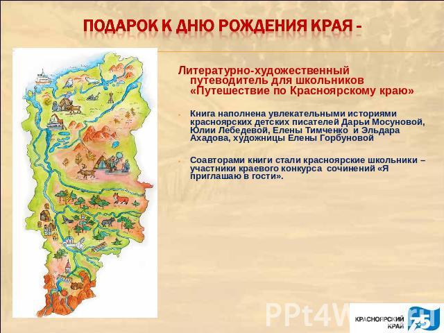 Почта россии выходные праздники