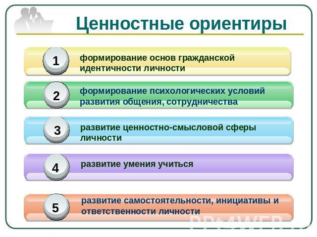 seksualnih-vozmozhnostey-prestupnikov-putem-himicheskogo-vmeshatelstva-odnako