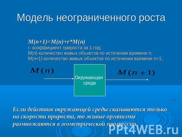 download Minimax Models in