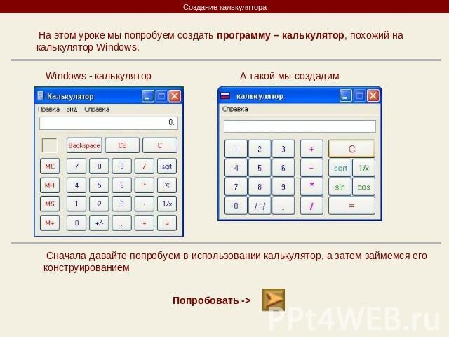 Large factorial calculator online