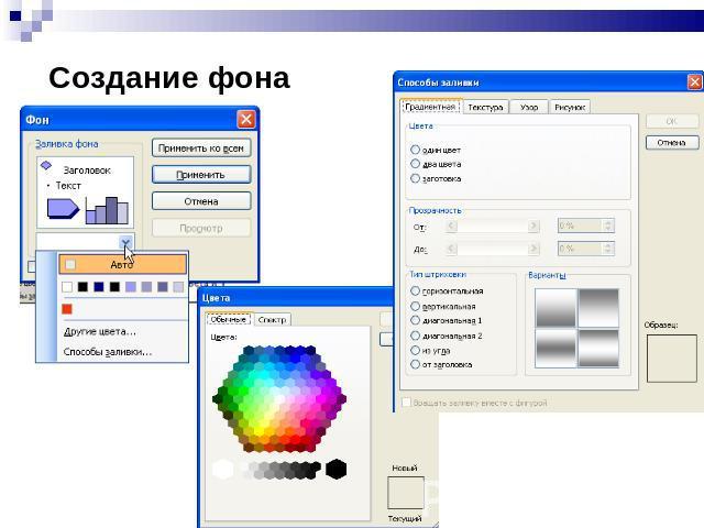 Конкурс поделок - Страница 22 - Psychology56.Ru