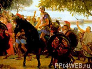 Завоевания александра презентация тему македонского на