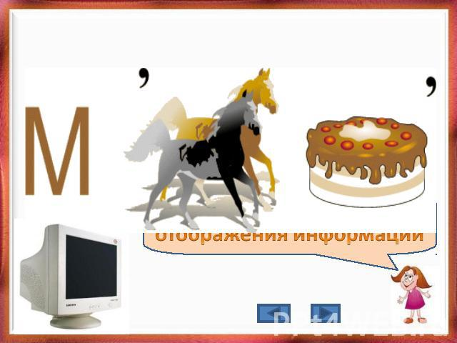 Программа Для Создания Ребусов Онлайн