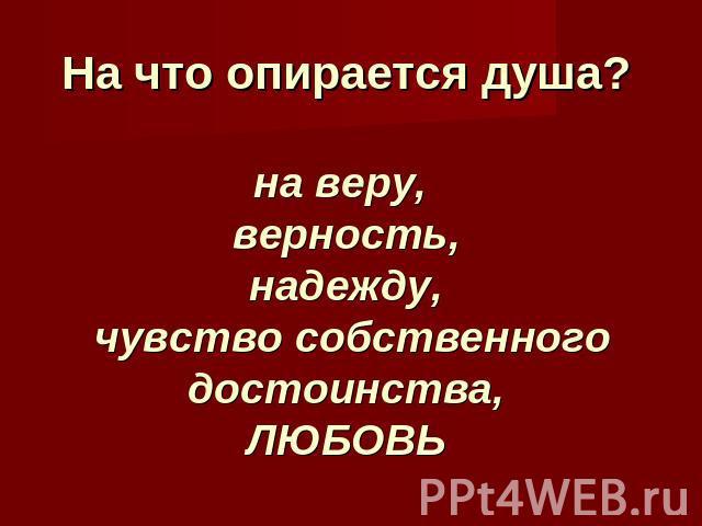 Петербургские Повести Гоголя скачать