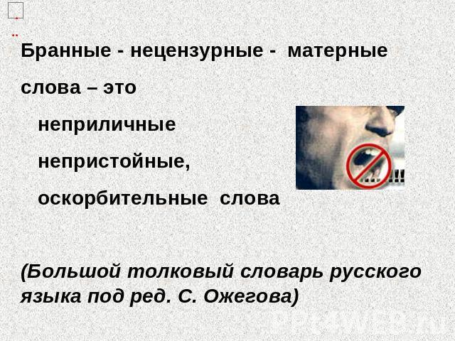 russkie-devushki-chastnoe-intimnoe