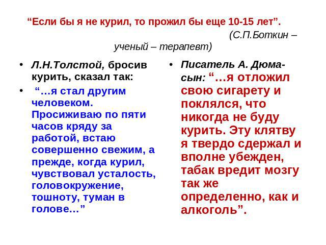Табекс цены и инструкция в тольятти