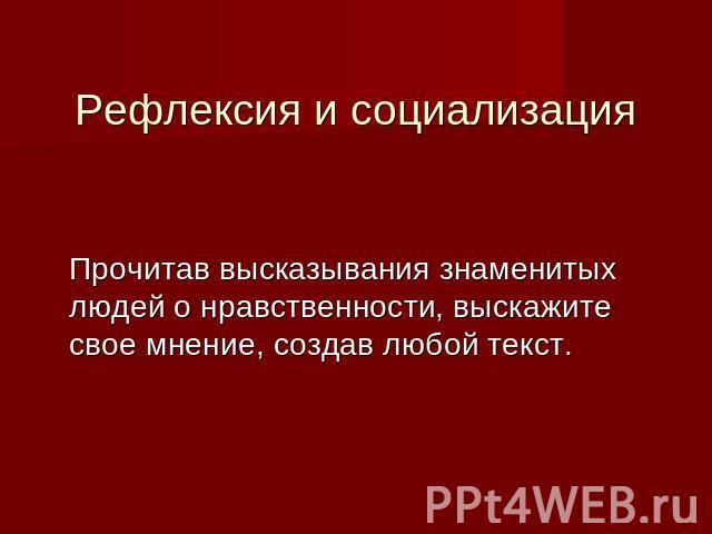 Малая хорея у детей - Медицинская энциклопедия