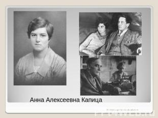 http://ppt4web.ru/images/1194/30081/310/img11.jpg