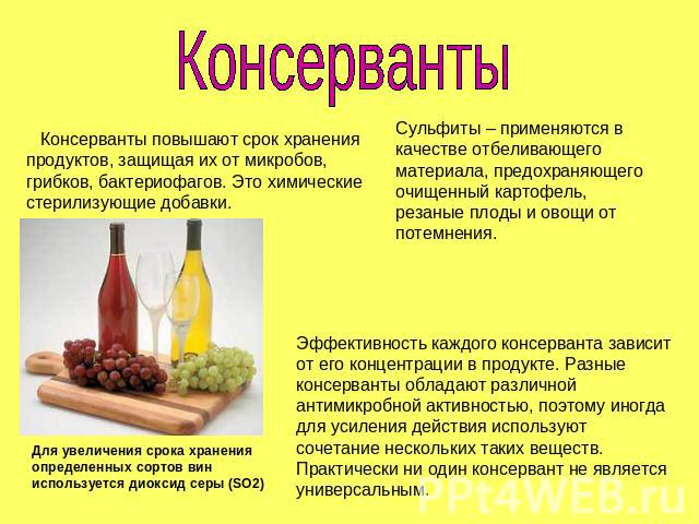 пищевые добавки от холестерина
