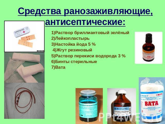 сода для чистки лица от черных точек