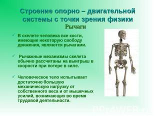 Сиофор отзывы и инструкция Сиофор для похудения