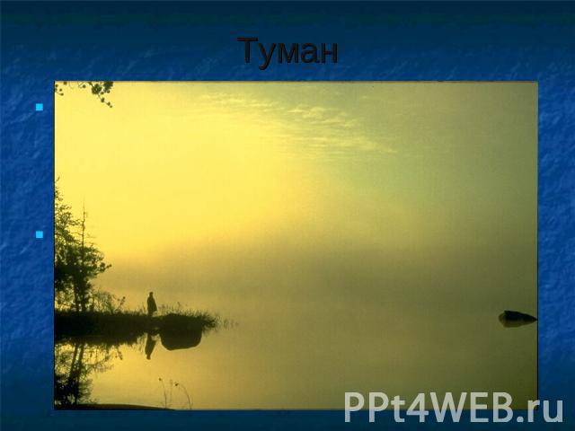 ... воды Круговорот воды в природе: ppt4web.ru/fizika/krugovorot-vody-v-prirode3.html