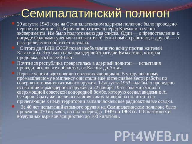 """Закон РФ от N 3132-1 (ред. от ) """"О статусе судей.&quot"""