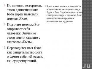пророк Илия Archives  Православный журнал quotФомаquot
