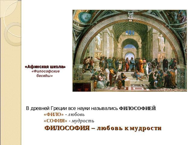 Читать книгу обман а.лиханова