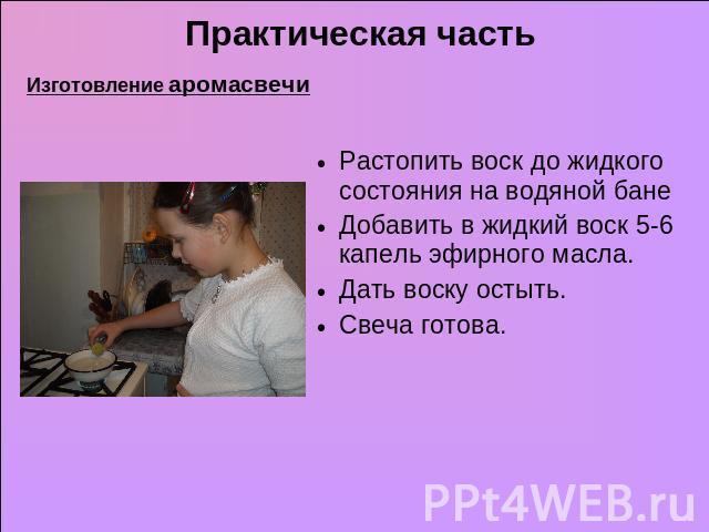 Производитель органической косметики ООО Лекус