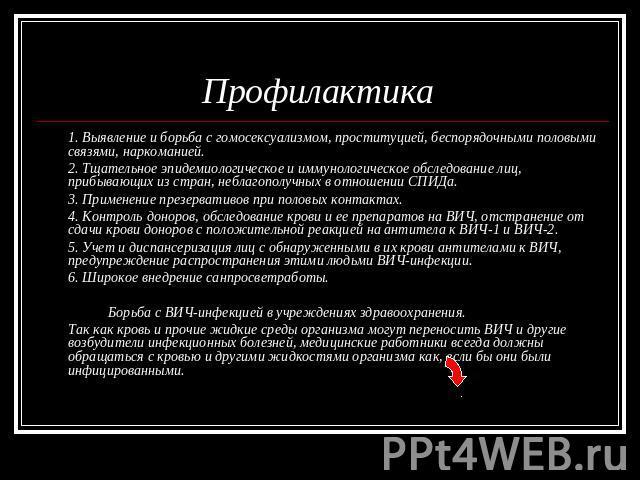 prostitutki-vladimira-viezd-i-telefon