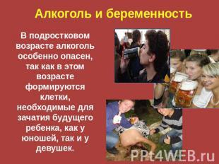 Всероссийский центр алкоголизм зеленогорск