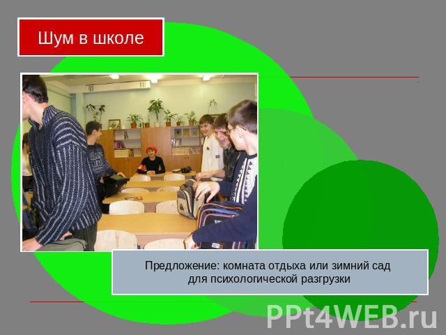 Инструкция По Применению Пиротехнических Изделий В Картинках